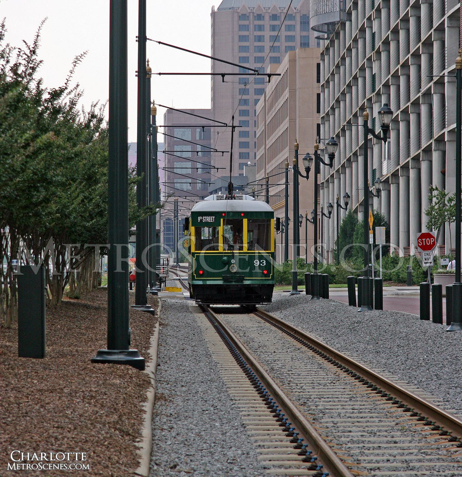 Green and Yellow Charlotte Trolley
