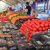 Produce at Haymarket Boston
